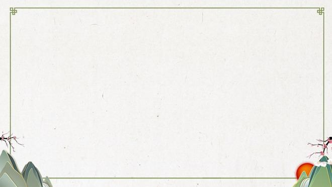 绿色淡雅ppt背景图片 淡雅绿色中国风ppt边框背景图片